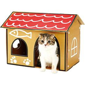 ペティオ ねこあつめ ハウスデラックス 国産 日本製 猫用 おもちゃ ダンボール 紙 またたび 粉末 ねこあつめにでるハウスデラックス を再現 なかは薄暗く快適 ネコちゃんも大満足 顔をだせばあのネコになれちゃう? つめとぎまたたび袋付 Petio