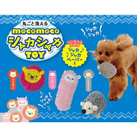 Petio(ペティオ)モコモコシャカシャカTOYハリネズミ犬用おもちゃ