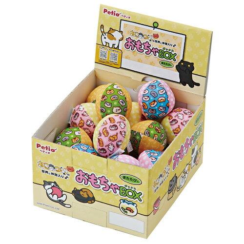ねこあつめ Petio ペティオ おもちゃBOX ボール 猫用 おもちゃ 全猫種 短毛猫 長毛猫 ねこあつめの世界に仲間入り♪ ねこあつめに登場するねこたちの柄がかわいいボール ねこちゃんが大好きなまたたび入 またたび入