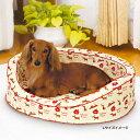 ペティオ NEW Washable BED ニューウォッシャブルベッド 専用カバー L ウェルカムホーム イヌ ネコ 用 超小型犬〜小型…