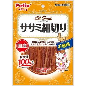 ペティオ キャットSNACK キャットスナック ササミ細切り 45g 国産 日本製 猫用おやつ キャットフード キャットスナック 鶏 ササミ スライス 猫 ネコ ササミ100% 使用肉原料 食べやすくカット Petio