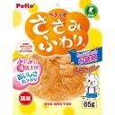 ペティオ ささみふわり 65g 犬用鶏おやつ ドッグフード 国産 日本製 ささみ 鶏 削り物 全犬種 ふわふわ薄仕上げでおいしさたっぷり!低脂肪・良質たん白質たっぷりな鶏ささみ使用! Petio
