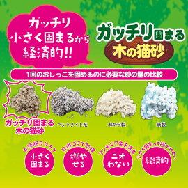 Petio(ペティオ)【6個セット】ガッチリ固まる木の猫砂7L【送料無料】ガッチリ小さく固まるので経済的!木の成分のフィトンチッドによる消臭効果があります。国産