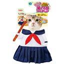 Petio(ペティオ) 猫用変身着ぐるみウェア セーラー服