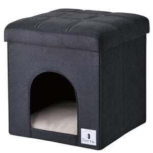 ペティオ Porta ポルタ ハウス&スツールブラック レギュラー 愛犬のハウスとしても 人のスツールとしても使用できる 素材感と風合いを重視した生地使用 簡単組立て クッション付 犬舎 繊維