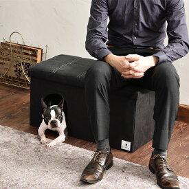 ペティオ Porta ポルタ ハウス&スツールブラック ワイド 愛犬のハウスとしても人のスツールとしても使用できる 素材感と風合いを重視した生地使用 簡単組立て クッション付 犬用ハウス 生地 布 〜80kg 短毛犬 長毛犬 Petio