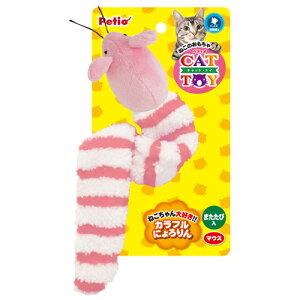 ペティオ CAT TOY キャットトイ カラフルにょろりん マウス 猫用おもちゃ ネズミ 短毛猫 長毛猫 ねこちゃん大好き しっぽがながーいぬいぐるみ ネコちゃんが大好きなまたたび入 ねこちゃん大