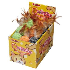 ペティオ 猫のおもちゃ もじゃっとボール おもちゃ ボール 猫 ネコ 短毛猫 長毛猫 ※種類は選べません 楽しく遊ぼう! Petio