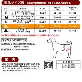 Petio(ペティオ)zuttone(ずっとね)老犬介護用紙おむつカバー2L