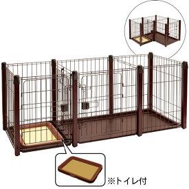 ペティオ トイレのしつけが出来る 木製ドッグルームサークル ゲージ ケージ 2Way 犬用 サークル 室内 金属 木製 犬 場所に合わせて組替え可能! Petio