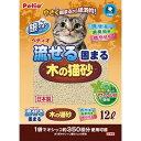 ペティオ 流せる固まる木の猫砂 12L 国産 日本製 木製 短毛猫 長毛猫 木粉 おから コーンスターチ ペレット 小さく固まるので経済的! Petio