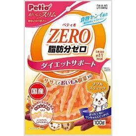 ペティオ おいしくスリム 脂肪分ゼロ ダブルスティック ササミとおいも&根菜入り 100g 国産 日本製 犬用おやつ ドッグフード さつまいも ささみ 鶏 イヌ 全犬種 ダイエットサポートスナック 食物繊維 Petio