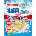 ペティオ 乳酸菌のちから ゼリータイプ Mix 16g×20個入 国産 日本製 犬用おやつ ドッグフード ゼリー シャーベット …