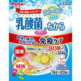 ペティオ 乳酸菌のちから ゼリータイプ Mix 16g×20個入 国産 日本製 犬用おやつ ドッグフード ゼリー 凍らせてシャーベットに 機能性食品 イヌ 善玉菌 乳酸菌60億個 1個11kcal Petio