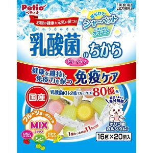 ペティオ 乳酸菌のちから ゼリータイプ Mix 16g×20個入 国産 日本製 犬用おやつ ドッグフード ゼリー シャーベット 機能性食品 イヌ 全犬種 善玉菌 乳酸菌 1個11kcal 凍らせてシャーベットに Petio