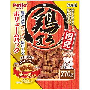 ペティオ 鶏まろ ギザギザチップ チーズ入り 270g 鶏 国産 日本製 犬用おやつ ドッグフード ささみ 鶏 練り物 イヌ 全犬種 鶏肉とコクのあるチーズ 2つの美味しさを閉じ込めました 鶏の旨味た