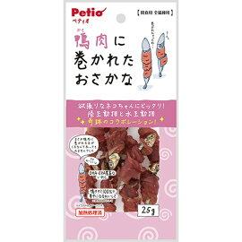 Petio(ペティオ)鴨肉に巻かれたおさかな25g畜産物猫用おやつ