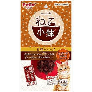 ペティオ ねこ小鉢 旨味キューブ おさかなMix味 6袋入 魚 猫用おやつ キャットフード キャットスナック カツオ 猫 猫 ネコ 焼津で水揚げしたかつおを贅沢に使用 ギュッと詰まった素材が美味