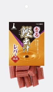 アドメイト 香る鰹出汁ジャーキー レバー 80g ジャーキー 国産 日本製 犬用おやつ ドッグフード カット イヌ 全犬種 鰹の豊かな香りが引き立つおやつ Add.mate