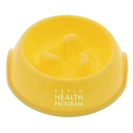 ペティオ ヘルス プログラム 選べる食器セット M 2個入 早食い防止 樹脂 イヌ ネコ 全犬種 猫 ポリプロピレン スベリ止め:エラストマー樹脂 健康的な食べ方の習慣づけに! Petio