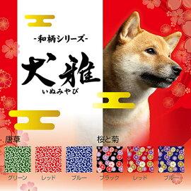 Petio(ペティオ)犬雅桜と菊ハーネス胴輪SSブルー超小型犬用