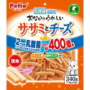 ペティオ おなかにうれしい ササミとチーズ 340g 国産 日本製 犬用おやつ ドッグフード イヌ ささみ 鶏肉 鶏ササミ 白…