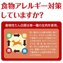 アドメイトMoreSoftモアソフトチキンシニア7歳以上用国産日本製生鶏肉と野菜を使った2層タイプ600g国産日本製100g×6袋鶏ササミ鶏レバードッグフードフードセミモイストスチーム犬シニア全犬種Add.Mate