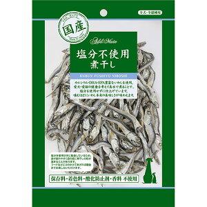 アドメイト 素材トリーツ 塩分不使用煮干し 70g 魚 国産 日本製 犬用おやつ ドッグフード 猫用おやつ キャットフード 無添加 フィッシュ 鰯 イワシ イヌ ネコ カルシウム DHA EPA豊富ないわし