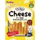 ペティオ ササミ巻き チーズ風味やわらかスティック 8本入 鶏 チキン ササミ 犬用おやつ 全犬種 Petio