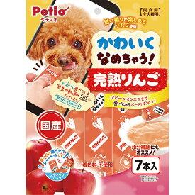 ペティオ かわいくなめちゃう! 完熟りんご 7本入 果物 国産 犬用おやつ 着色料不使用 :フルーツ&ベジタブル 全犬種 Petio