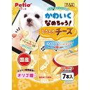 ペティオ かわいくなめちゃう! とろとろチーズ 7本入 ミルク 国産 犬用おやつ オリゴ糖・着色料不使用 低脂肪 水分補給 ペースト 全犬種 Petio