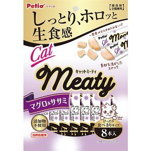 ペティオ CatMeaty キャットミーティ マグロ&ササミ 8本入 魚 鮪 まぐろ レトルト 猫用おやつ 添加物不使用 キャットスナック 全猫種 Petio
