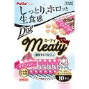 ペティオ ミーティ Meaty ササミ&レバー 濃厚ヤギミルク入り 10本入 ササミ レトルト 鶏 犬用おやつ 添加物不使用 3ヶ月〜 全犬種 Petio