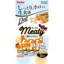 ペティオ ミーティ Meaty ササミ 濃厚ヤギミルク入り 3本入 ササミ レトルト 鶏 犬用おやつ 添加物不使用 3ヶ月〜 全…
