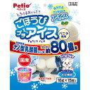 ペティオ ごほうびプチアイス バニラ風味 16g×15個入 国産 犬用おやつ ドッグフード 着色料無添加 ゼリー・シャーベ…