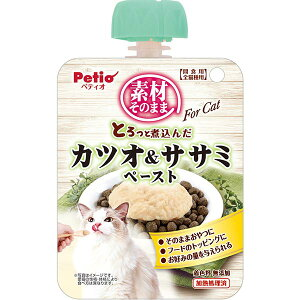 ペティオ 素材そのまま とろっと煮込んだ カツオ&ササミ ペースト For Cat 90g 魚 猫用おやつ キャットフード 着色料無添加 レトルト カツオ キャットスナック 猫 とろっと煮込んで素材そのま