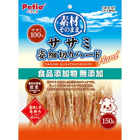 ペティオ 素材そのまま 無添加 ササミ姿細切りハード 150g 鶏 ササミ スライス 犬用おやつ 食品添加物無添加 1歳〜 全犬種 Petio