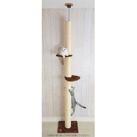 アドメイト 猫のおあそびポール クライミングつっぱりタイプ 大型遊具 猫用 おもちゃ キャットタワー 天井つっぱりタイプのキャットポール 〜8kg Add.mate