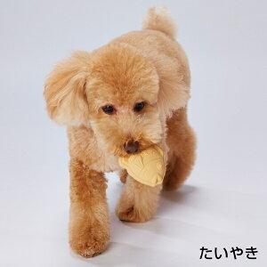 ペティオ 犬雅 和菓子ラテックス たいやき 笛付き 犬用おもちゃ 犬雅和菓子シリーズ 超小型犬 小型犬 短毛犬 長毛犬 Petio