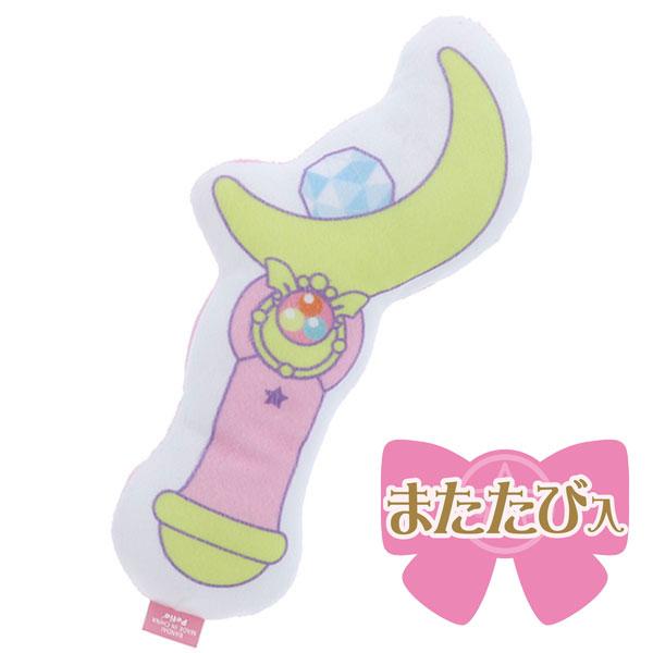 ペティオ 美少女戦士セーラームーン けりぐるみ ムーンスティック 猫用おもちゃ ぬいぐるみ キャラペティ sailor moon petio