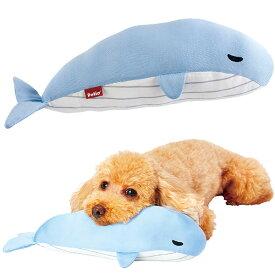 ペティオ ひんやりTOYあごまくら クジラ 猫用おもちゃ 全年齢 超小型犬〜小型犬・全猫種 短毛・長毛 手洗い可能 クッション ぬいぐるみ 接触冷感 クール Petio