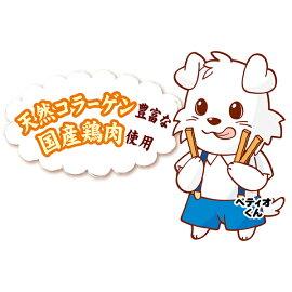 ペティオやわらかササミ&ささみロングスティックタイプ低脂肪200g国産日本製犬用おやつドッグフードささみ鶏練り物イヌ6ヶ月〜全犬種肥満が気になる愛犬に脂肪分約75%カット(当社比)のササミ&ささみ低脂肪Petio