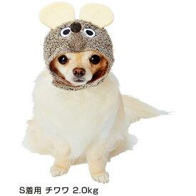 ペティオ 犬用変身ほっかむり 服 ウェア ネズミくん S オールステージ ねずみ 超小型犬〜小型犬 短毛犬・長毛犬 Petio