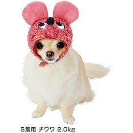 ペティオ 犬用変身ほっかむり 服 ウェア ネズミちゃん S オールステージ 超小型犬〜小型犬 短毛犬・長毛犬 Petio