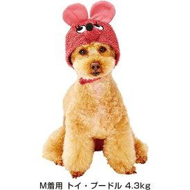 ペティオ 犬用変身ほっかむり 服 ウェア ネズミちゃん M オールステージ 超小型犬〜小型犬 短毛犬・長毛犬 Petio