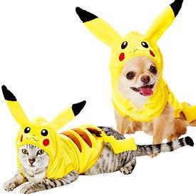 ポケモン Pokemon ポケットモンスター 超小型犬 小型犬 猫用 ペット服 なりきりウェア ピカチュウ S 短毛 長毛 ペティオ Petio
