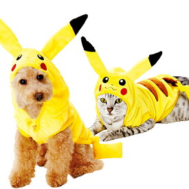ポケモン Pokemon ポケットモンスター 超小型犬 小型犬 猫用 ペット服 なりきりウェア ピカチュウ M 短毛 長毛 ペティオ Petio