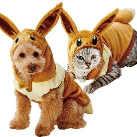ポケモン Pokemon ポケットモンスター 超小型犬 小型犬 猫用 ペット服 なりきりウェア イーブイ M 短毛 長毛 ペティオ Petio