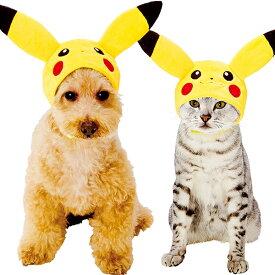 ポケモン Pokemon ポケットモンスター 超小型犬 小型犬 猫用 ペット服 変身ほっかむり ピカチュウ 短毛 長毛 アクセサリー ペティオ Petio