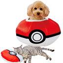 ポケモン Pokemon ポケットモンスター 犬猫用ベッド モンスターボール ベッド 超小型犬 小型犬 短毛 長毛 ポリエステ…
